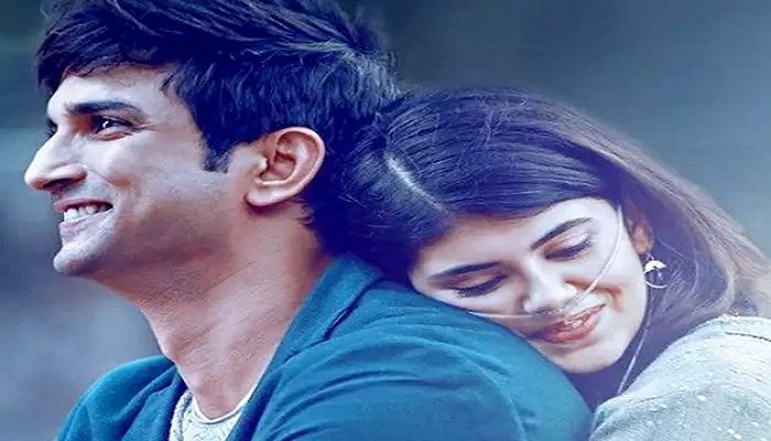 dil bechara सुशांत सिंह राजपूत की आखिरी फिल्म 'दिल बेचारा' के ट्रेलर ने मचाई धूम, फेंस हुए इमोशनल