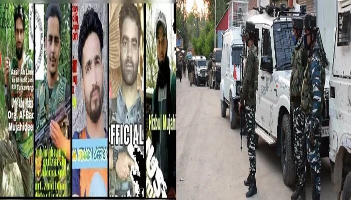 कश्मीर में कई दिनों से लापता पांच युवकों के फोटो वायरल, आतंकवाद में शामिल होने की खबर