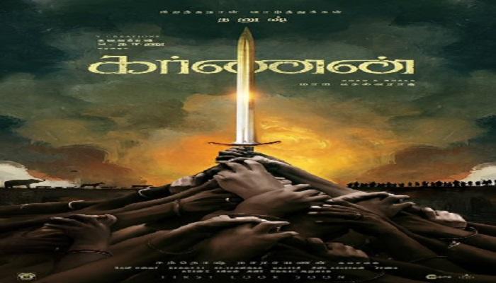 karnan movie धनुष के जन्मदिन पर रिलीज हुआ फिल्म कर्णन का पोस्टर