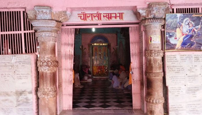 भगवान कृष्ण के द्वारा बनाए गये 84 खंभो को आज तक कोई क्यों नहीं गिन सका?
