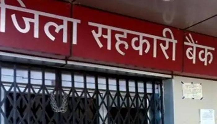 madhiya pradesh 1 30 सैकेंड में इस 10 साल के बच्चे ने बैंक से उड़ाए 10 लाख रूपये