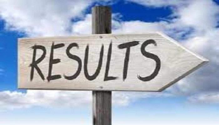 maharashtra result आज जारी होंगे एमपी बोर्ड 12वीं के रिजल्ट, इस पर जाकर करें चेक