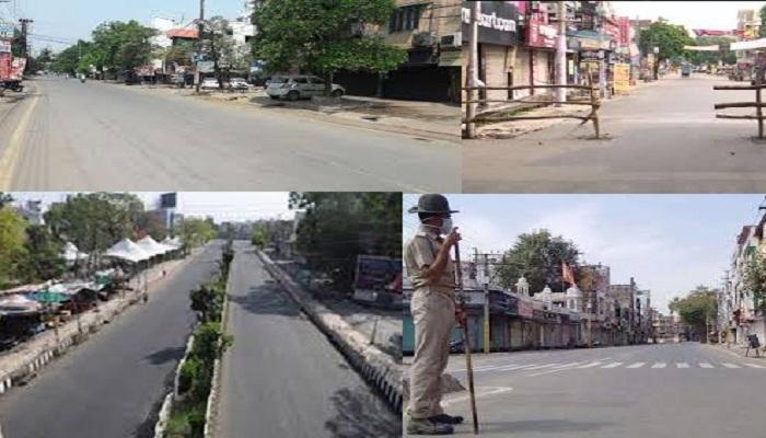 pashchim bangal इस राज्य में लगा 31 जुलाई तक संम्पर्ण लॉकडाउन, नहीं कम हो रहा कोरोना का प्रकोप