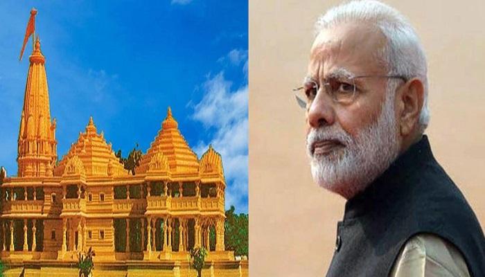 pm modi 1 जानिए 5 अगस्त को पीएम मोदी अयोध्या में क्या-क्या करेंगे?