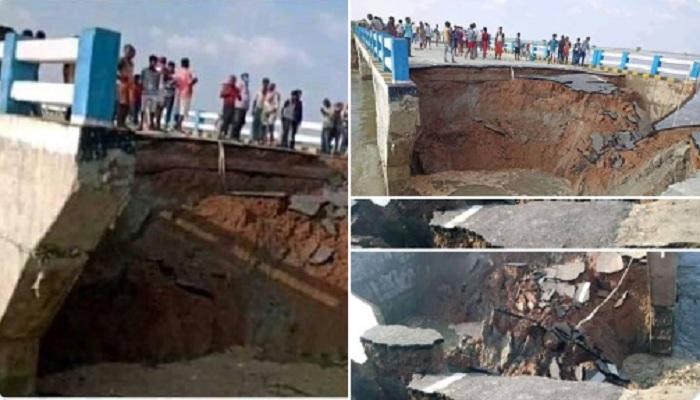 pool बिहार गोपालगंज में 264 करोड़ की लागत से बना सत्तरघाट महासेतु ध्वस्त, तेजस्वी ने कसा नीतीश पर तंज