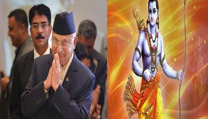 नेपाल पीएम केपी शर्मा ओली ने दिया भगवान राम को लेकर ये विवादित बयान