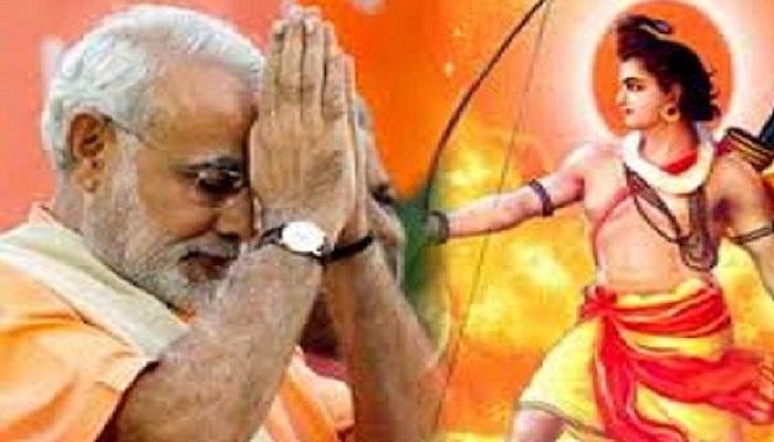 ram mandir जानिए उन 32 सेकेंड के बारे में जिनमें पीएम मोदी करेंगे राम मंदिर की स्थापना..