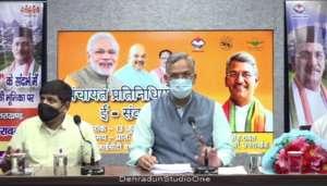 trivender 1 1 मुख्यमंत्री ने चारधाम देवस्थानम प्रबंधन बोर्ड पर उच्च न्यायालय के निर्णय का स्वागत किया..