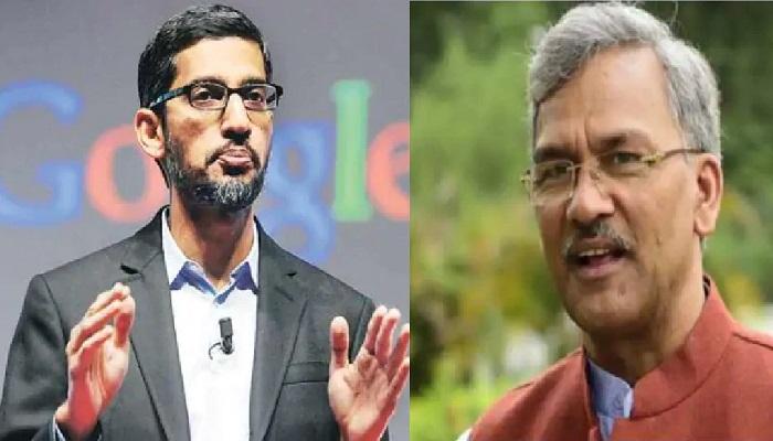 uttrakhand 5 सीएम रावत ने उत्तराखंड में निवेश के लिए किया गूगल के सीईओ को पत्र लिख कर आमंत्रित