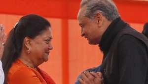 vasundra raje 1 बीजेपी के सहयोगी सांसद ने वसुंधरा राजे और अशोक गहलोत पर लगाये गंभीर आरोप..