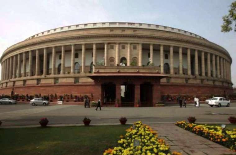 संसद का सत्र