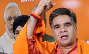 """Ravinder Raina BJP भाजपा के कार्यकर्ताओं को चुनकर मारा जा रहा है""""सेफजोन""""की डिमांड"""
