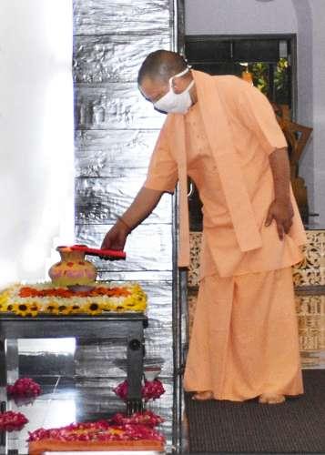 WhatsApp Image 2020 08 04 at 8.54.02 PM राम मंदिर भूमि पूजन के बाद सीएम योगी का बड़ा बयान..