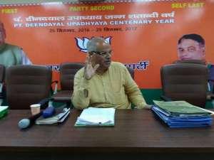"""ashok kaul भाजपा के कार्यकर्ताओं को चुनकर मारा जा रहा है""""सेफजोन""""की डिमांड"""