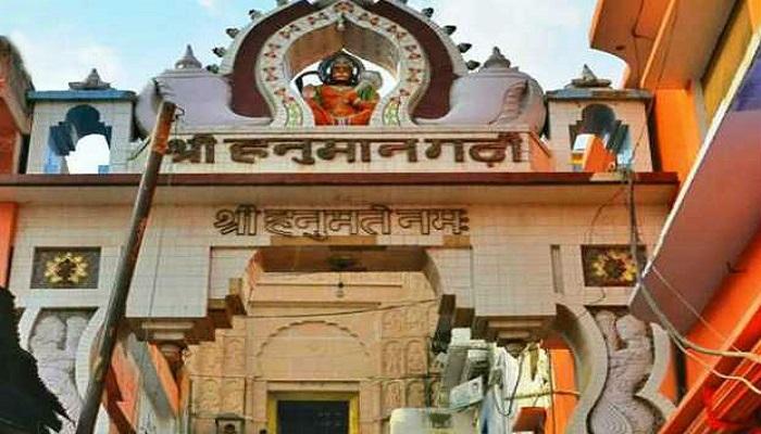 hanuman 1 हनुमानगढ़ी में ही होगी निशान पूजा, जानिए निशान पूजा का क्या है इतिहास?