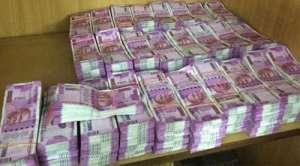 hawala जम्मू-कश्मीर आतंकीफंडिंग का हवाला कारोबार