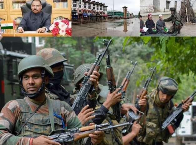जम्मू कश्मीर में विरोध की आवाजें खामोश