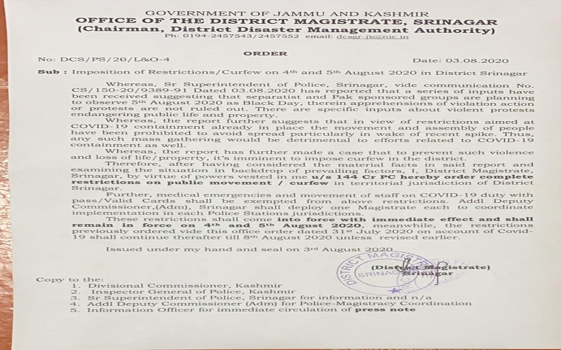 jammu and kashmir.jpg 2 केंद्र शासित जम्मू-कश्मीर की सालगिरह पर 5 अगस्त तक धारा 144 लागू