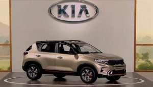 kia 2 किया कॉम्पैक्ट SUV की लॉन्चिग में सभी फीचर्स आये सामने..