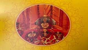 letter 2 भगवान राम जन्मभूमि पूजन के निमंत्रण पत्र से जुड़ी ये खास बात क्या आप जानते हैं..