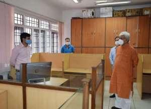 lg meeting at secretriat1 उपराज्यपाल ने श्रीनगर सचिवालय का किया निरीक्षण