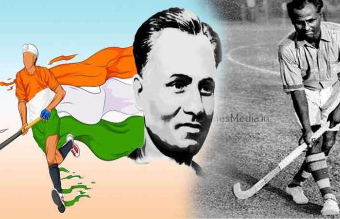 राष्ट्रीय खेल दिवस पर सूना पड़ा है ग्राउण्ड, खिलाड़ी दिखे मायूस