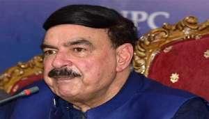 pakistan 1 राम मंदिर की आधारशिला से हिली पाकिस्तान की नींव, दिया बेतुका बयान..