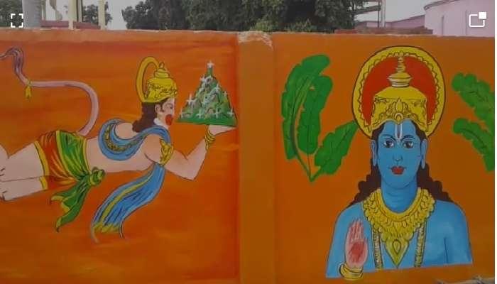 भूमि पूजन से पहले येलो सीटी में तब्दील हुई अयोध्या, हर दीवार छाए भगवान राम..