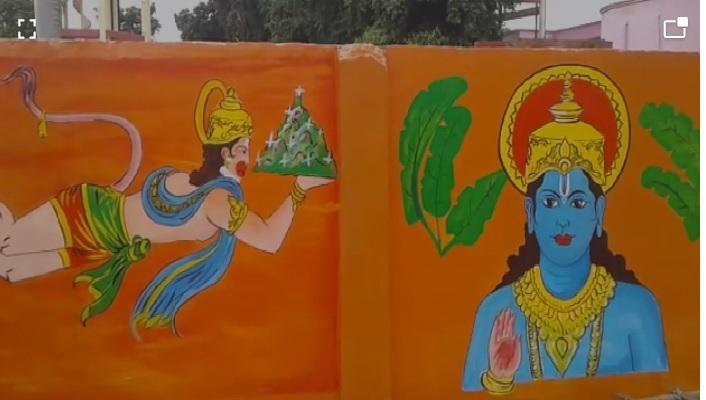 ram 1 भूमि पूजन से पहले येलो सीटी में तब्दील हुई अयोध्या, हर दीवार छाए भगवान राम..