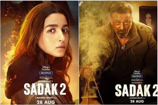 sadak 2222 आलिया भट्ट की नई फिल्म 'Sadak 2' का पोस्टर रिलीज़