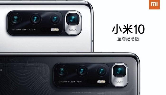 saomi 1 Xiaomi ने अपने 10 वें जन्मदिन पर लॉन्च किया Mi 10 Ultra , जानिए फोन से जुड़े हर एक फीचर के बारे में..