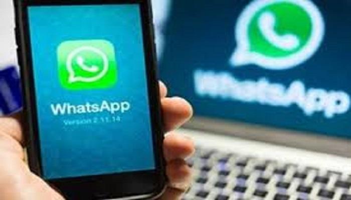वॉट्सऐप को टक्कर देने आया नया ऐप, जानिए हैरान रह जाएंगे...