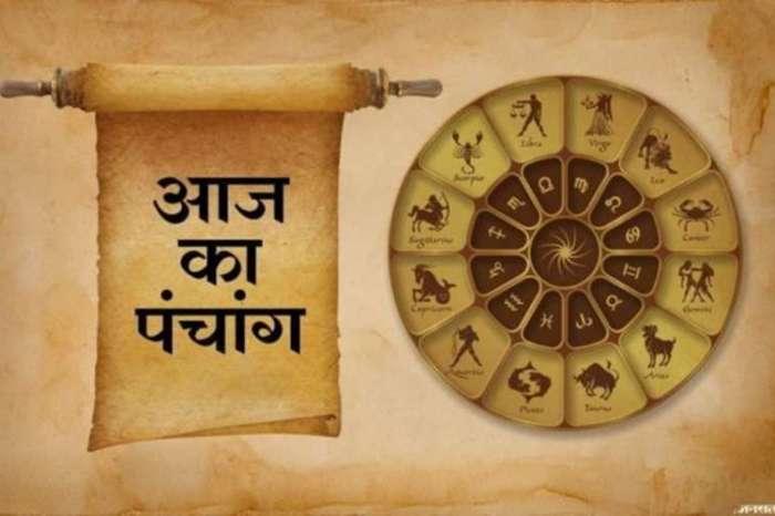 Aaj Ka Panchang Home Page