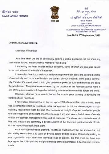 Eg1H4i2XgAIt6js फेसबुक पर केद्रीय मंत्री ने लगाया सनसनीखेज आरोप, लिखी चिट्ठी