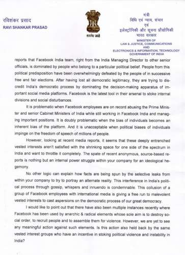फेसबुक पर केद्रीय मंत्री ने लगाया सनसनीखेज आरोप, लिखी चिट्ठी