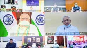 IMG 20200921 WA0076 प्रधानमंत्री नरेंद्र मोदी ने बिहार को दी चुनावी सौगात
