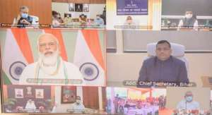 IMG 20200921 WA0077 प्रधानमंत्री नरेंद्र मोदी ने बिहार को दी चुनावी सौगात