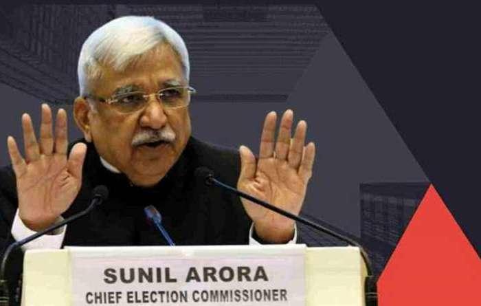 बिहार विधानसभा चुनाव की समीक्षा जारी, सुनील अरोड़ा ने की प्रेस वार्ता