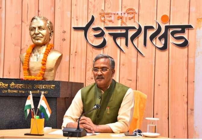 सीएम त्रिवेंद्र सिंह रावत ने युवा संवाद कार्यक्रम को किया संबोधित