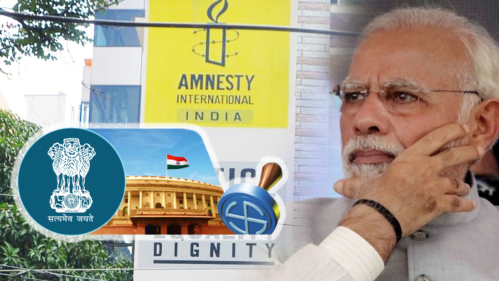 Amnesty International India ने सरकार पर आरोप लगा ठप किया कामकाज