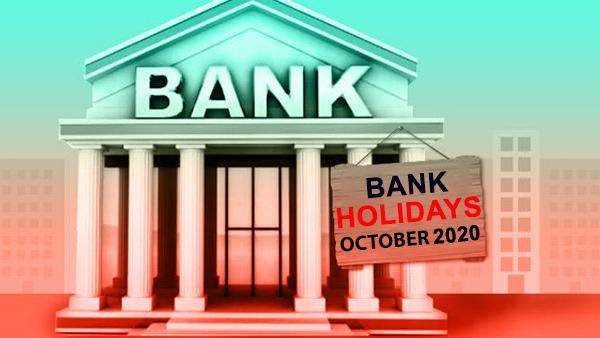 अक्टूबर में इतने दिन बंद रहेंगे बैंक निपटा ले सभी रुके काम