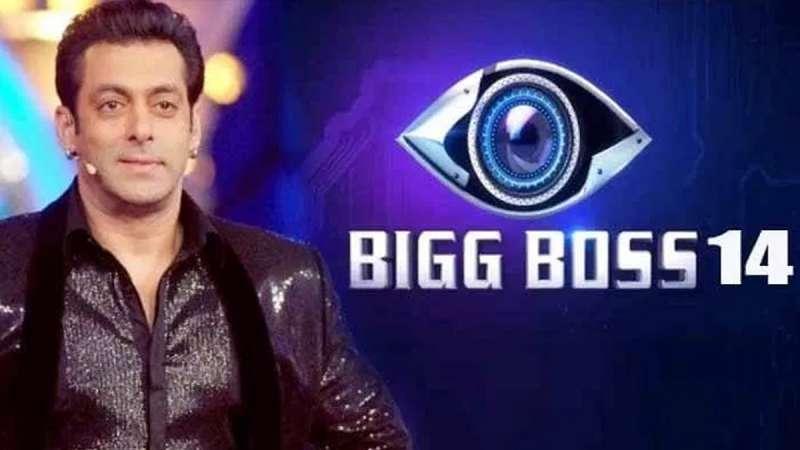 big boss 14 promo || Salman khan