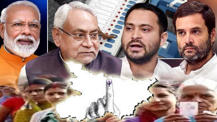 Bihar Election 2020: महागठबंधन में सीट बंटवारे पर अटकी तलवार