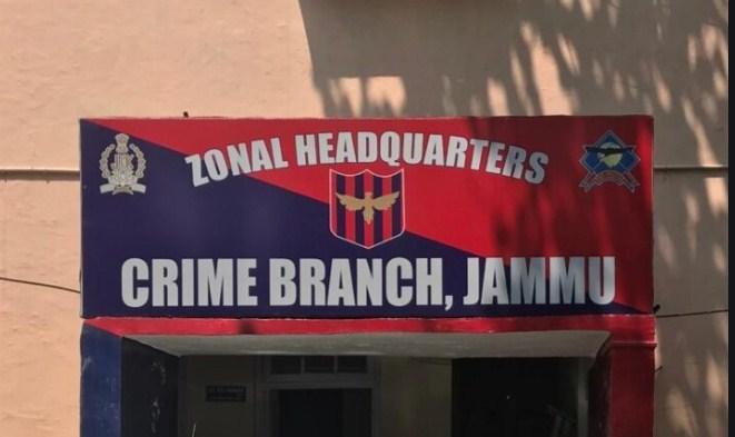 crime branch jammu साइबर कैफे पर छापा, नौकरी के फर्जी आदेशों की हार्ड डिस्क जब्त
