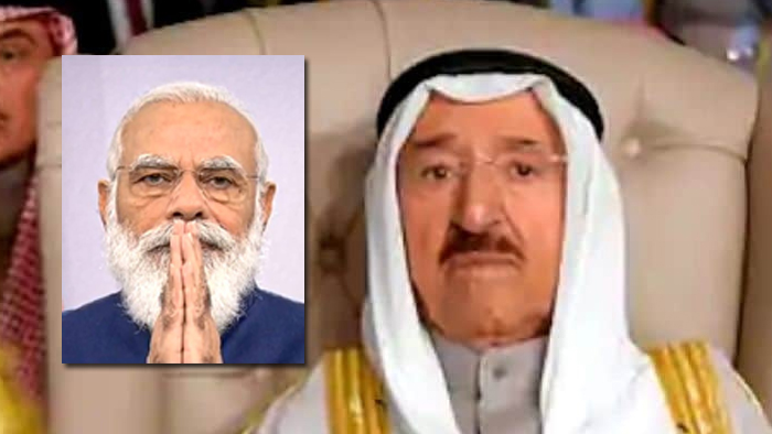 शेख सबाह अल अहमद (Sheikh Sabah Al-Ahmed Al-Jaber Al-Sabah) 91 वर्ष के थे
