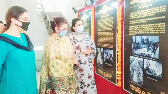 Mahatma Gandhi Picture Exhibition