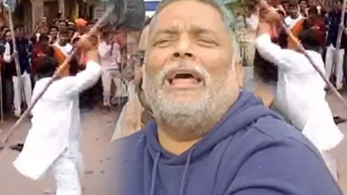 Bihar Election Fight पर पुलिस बनी रही मूकदर्शक