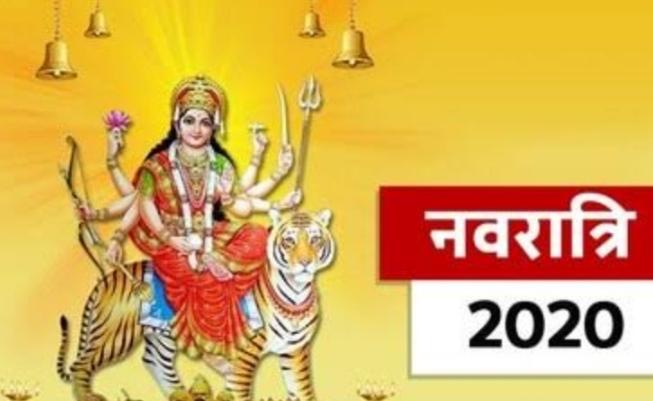 नवरात्रों में होगी मां के नौ स्वरूपों की उपासना, जानें किस तरह से करें पूजा की शुरूआत