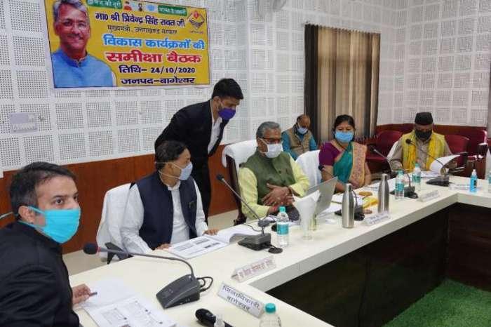 मुख्यमंत्री ने विकास कार्यों में तेजी के लिए दिए सख्त निर्देश, इन बिंदुओं पर भी हुई चर्चा