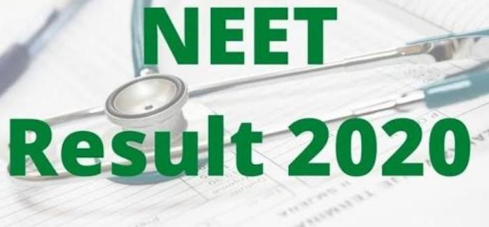 NEET रिजल्टः उम्मीदवारों का इंतजार अब खत्म, नीट की साइट पर घोषित होगा रिजल्ट